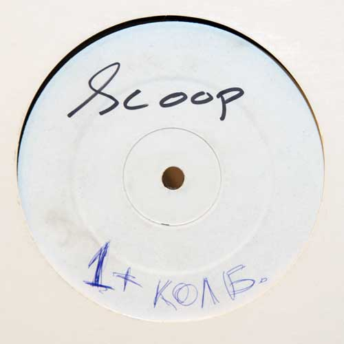 Scoop - Rock The House (12'' vinyl)